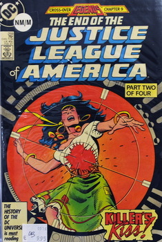 Justice League of America 259
